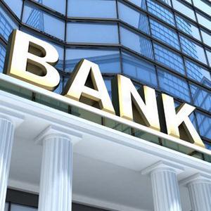 Банки Химок
