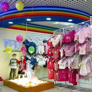 Детские магазины Химок
