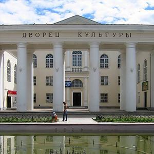 Дворцы и дома культуры Химок