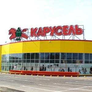 Гипермаркеты Химок