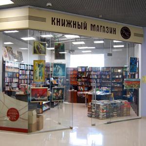 Книжные магазины Химок