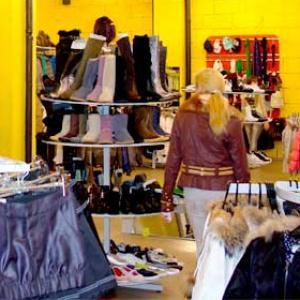 Магазины одежды и обуви Химок