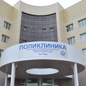 Поликлиники Химок