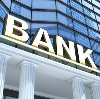 Банки в Химках