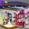 Детские магазины в Химках