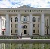 Дворцы и дома культуры в Химках