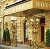 Гостиницы в Химках