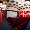 Кинотеатры в Химках