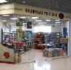 Книжные магазины в Химках