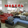 Магазины мебели в Химках