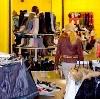 Магазины одежды и обуви в Химках