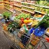Магазины продуктов в Химках