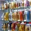 Парфюмерные магазины в Химках