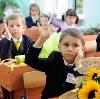 Школы в Химках