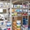 Строительные магазины в Химках