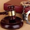 Суды в Химках