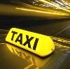 Такси в Химках