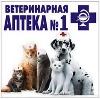 Ветеринарные аптеки в Химках