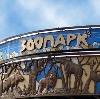 Зоопарки в Химках
