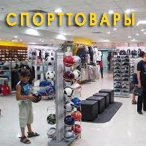 Спортивные магазины Химок