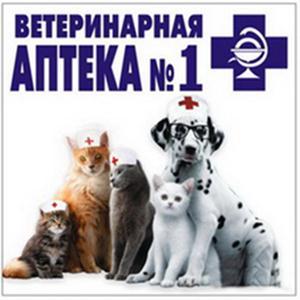 Ветеринарные аптеки Химок